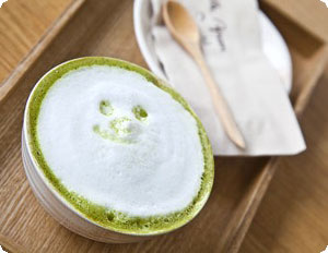 buy Aojiru matcha taste barley grass wheatgrass leaves powder lattes