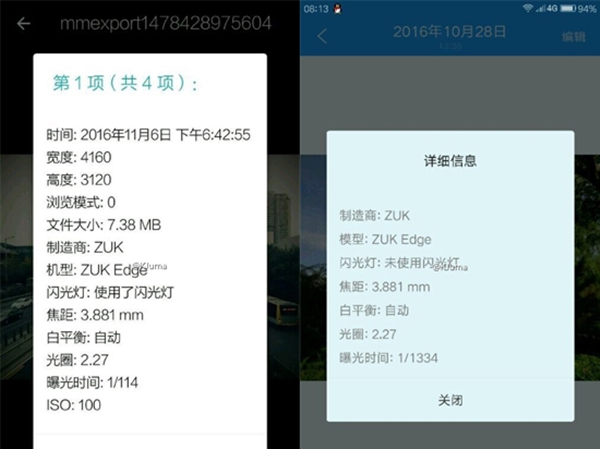 Lenovo ZUK Edge Leaked : Snapdragon 821 SoC , 4GB RAM - Tech