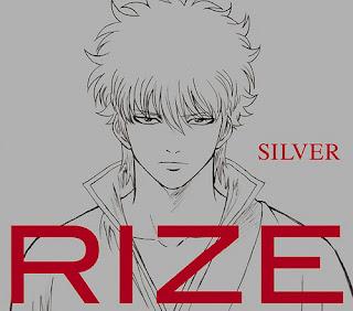 Download Gintama. (2017) Ending [SINGLE]