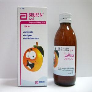 سعر بروفين شرب   سعر دواء بروفين شراب للاطفال للسخونة خافض للحرارة Brufen