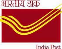 Maharashtra postal Circle Recruitment 2017