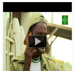 Video: Dadin Kowa Sabon Salo Episode 27 Arewa24
