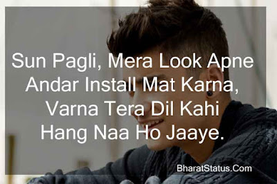 Stylish or Cool Whatsapp Status for Boys in Hindi