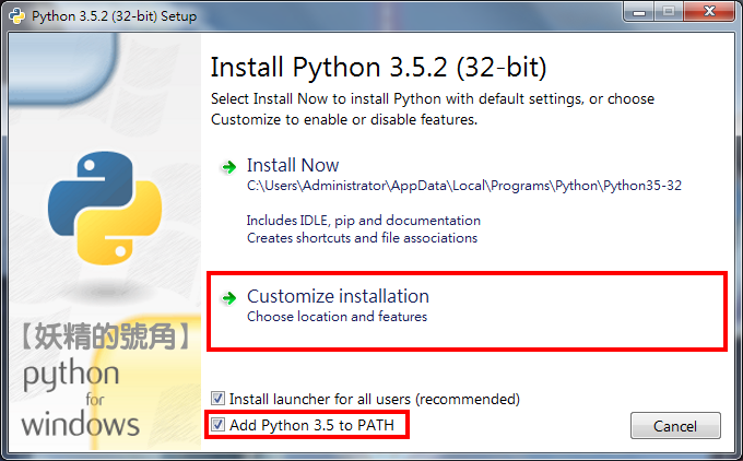Image%2B003 - Python 入門第一課 - 在Windows系統下安裝Python 3.5.2 及 Sublime Text 3