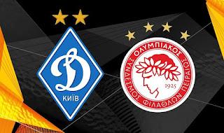 Олимпиакос – Динамо К прямая трансляция онлайн 14/02 в 20:55 по МСК.