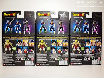 Review de las Dragon Stars Series vol.7 y 8 de Dragon Ball Super - Bandai