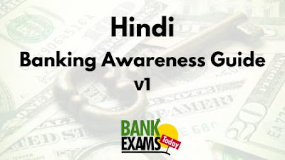 hindi banking awareness guide