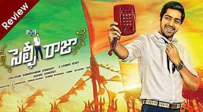 Selfie Raja (2016) Hindi - Telugu 400MB Full HD Movie Download WEB-HD