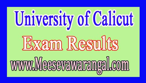 University of Calicut M.A Malayalam (Distance) Previous Year 2016 Exam Results