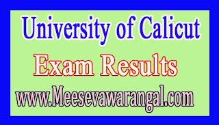 University of Calicut M.A Arabic (Distance) Final Year 2016 Exam Results
