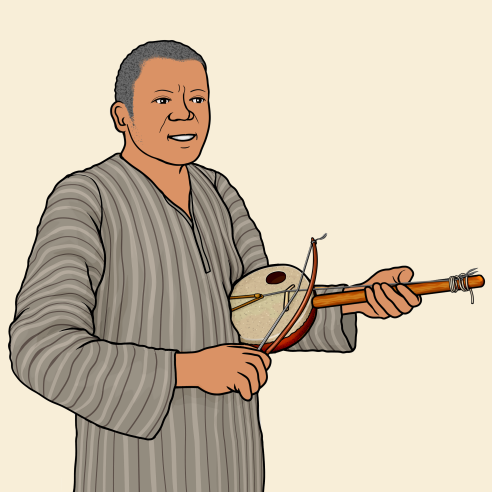 goje : West-African(hausa people) bowed instrument.