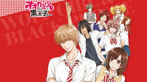 """تدور أحداث قصة الأنمي حول  فتاة تدعى """"إيريكا """" تدخل المدرسة الثانوية ومن أجل تكوين صداقة مع مجموعة من الفتيات تختلق كذبة"""