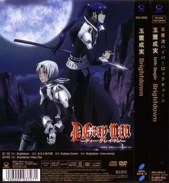 Download Ost Opening 2 D.Gray-man