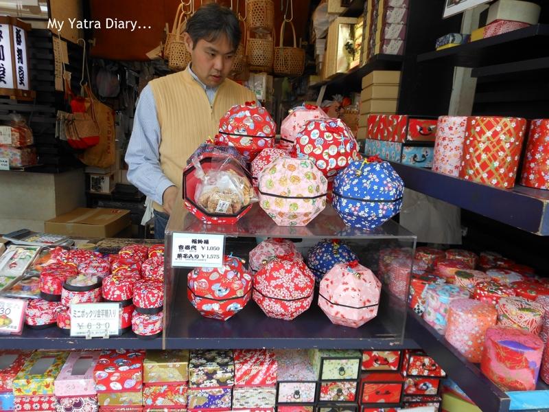 Best Cheap Food Tokyo