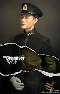 Wang Kai in Disguiser 1940s Chinese period drama