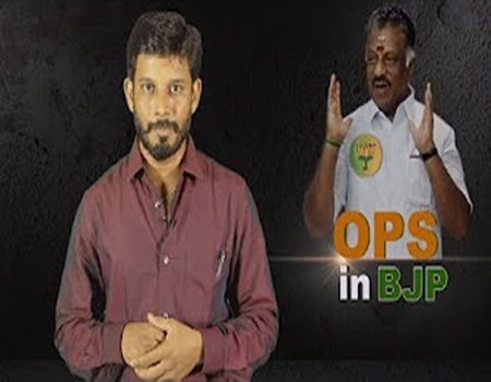 Is OPS going to join BJP? | EPS-OPS Cold war