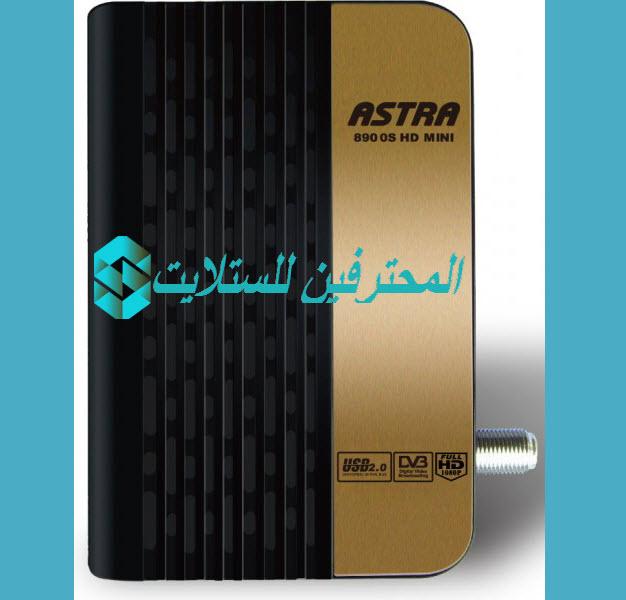 كل ما يخص استر astra 8900s hd mini سوفت وير فلاشة اصلية