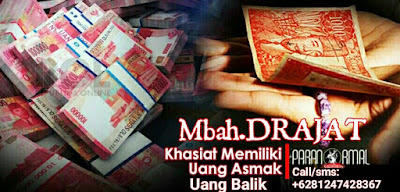 http://mbahdrajat.blogspot.com/