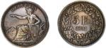 5 Franken, Sitzende Helvetia, Schweiz Eidgenossenschaft 1851