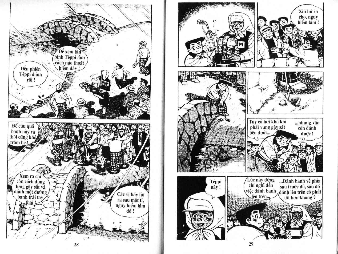 Ashita Tenki ni Naare chapter 48 trang 13