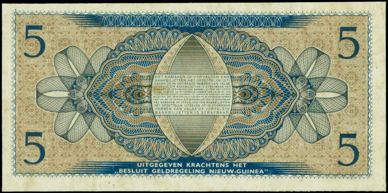 Netherlands New Guinea paper money 5 Gulden bank note 1950