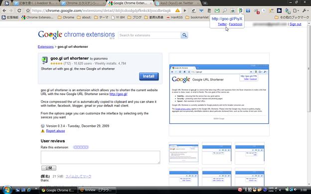 Cara Menyingkat URL Dengan Goo.gl Google URL Shortener - Google Shortener