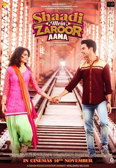 poster Shaadi Mein Zaroor Aana 2017 Full Movie Download Hindi 720p