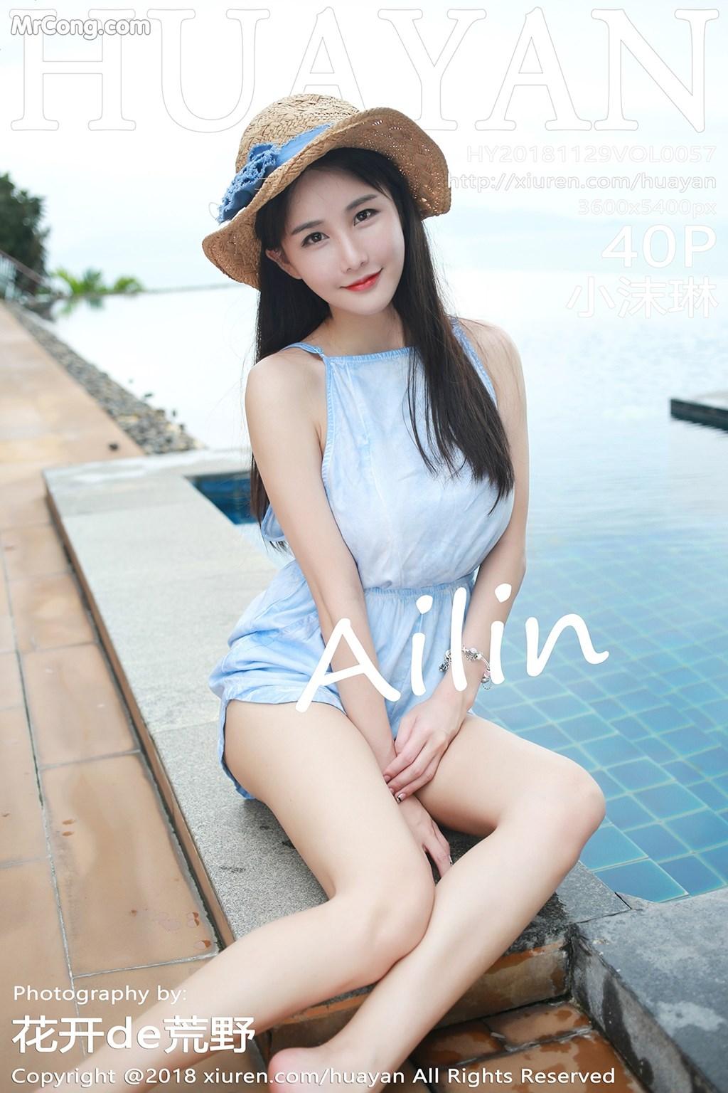 HuaYan Vol.057: Người mẫu Xiao Mo Lin (小沫琳) (41 ảnh)