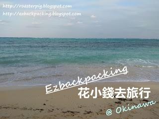 麗山海景皇宮度假飯店沙灘