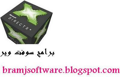تحميل برنامج سوفت وير نوكيا عربي