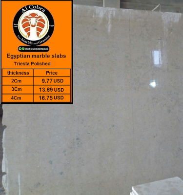 Egyptian Triesta marble slabs