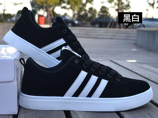 adidas zapatos skate 2015