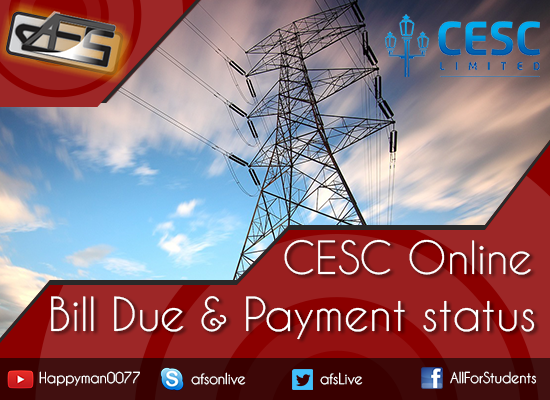 How to check CESC outstanding due bill amount payment status online