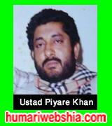 http://www.humariwebshia.com/p/ustad-pyare-khan-all-manqabat.html