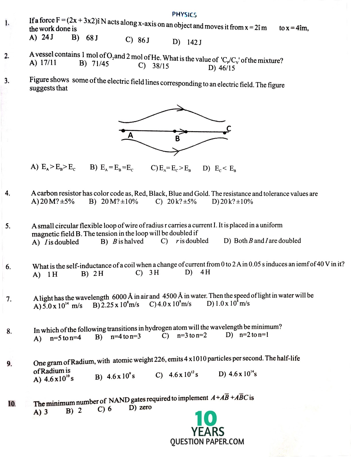 VITEEE 2017 Physics sample question paper