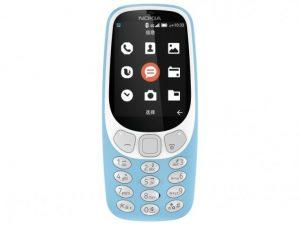 Harga Hp Nokia 3310 4G dengan Review dan Spesifikasi Januari 2018