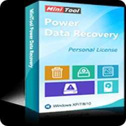 تحميل Power Data Recovery لأستعادة البيانات المحذوفة
