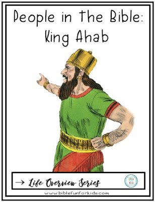 https://www.biblefunforkids.com/2020/07/king-ahabs-life.html