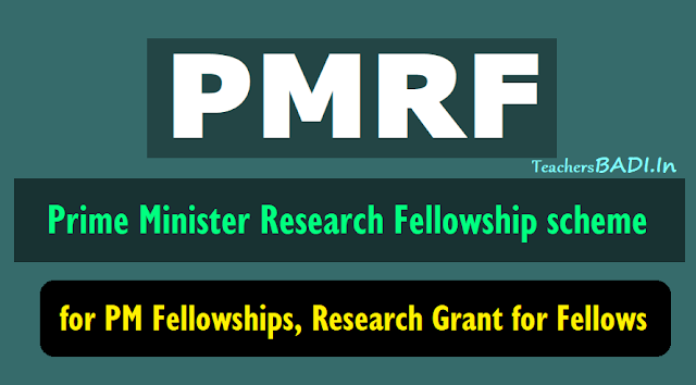pmrf prime minister research fellowship scheme,pm fellowships,research grant for fellows,pmrf selection procedure,pmrf eligibility criteria,pmrf fellowship ammount,pmrf reasearch grant,pmrf online application form,pmrf selection list results