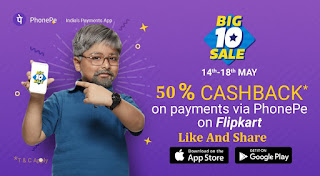 Cash Back LOOT On Flipkart Big 10 SALE