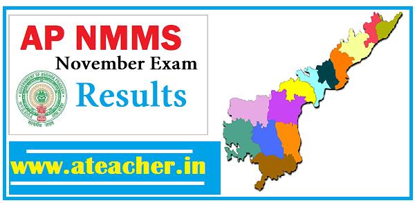 AP NMMS RESULTS 2017