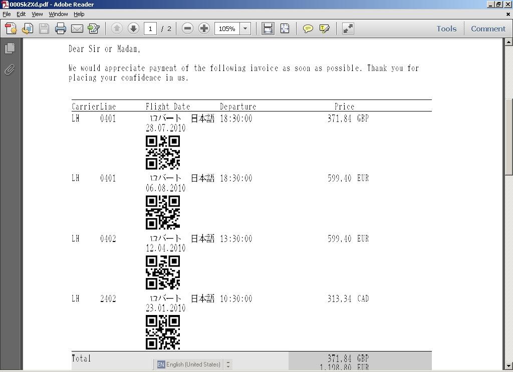 A Basis Life: SAP: Printing(PDF) QRcodes with the SAP