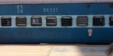Train Coaches