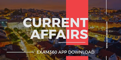 Current Affairs Updates - 15th May 2018