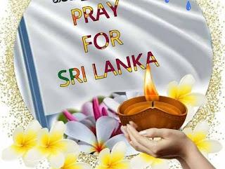 スリランカに平和と安穏が戻りますように