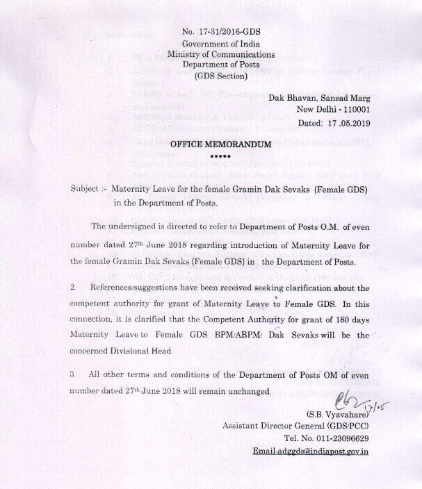 maternity-leave-to-gds-order-dated-17-05-2019