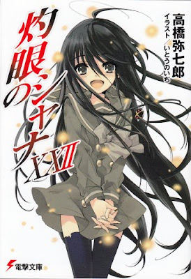 shokugan no shana light novels nuevo volumen