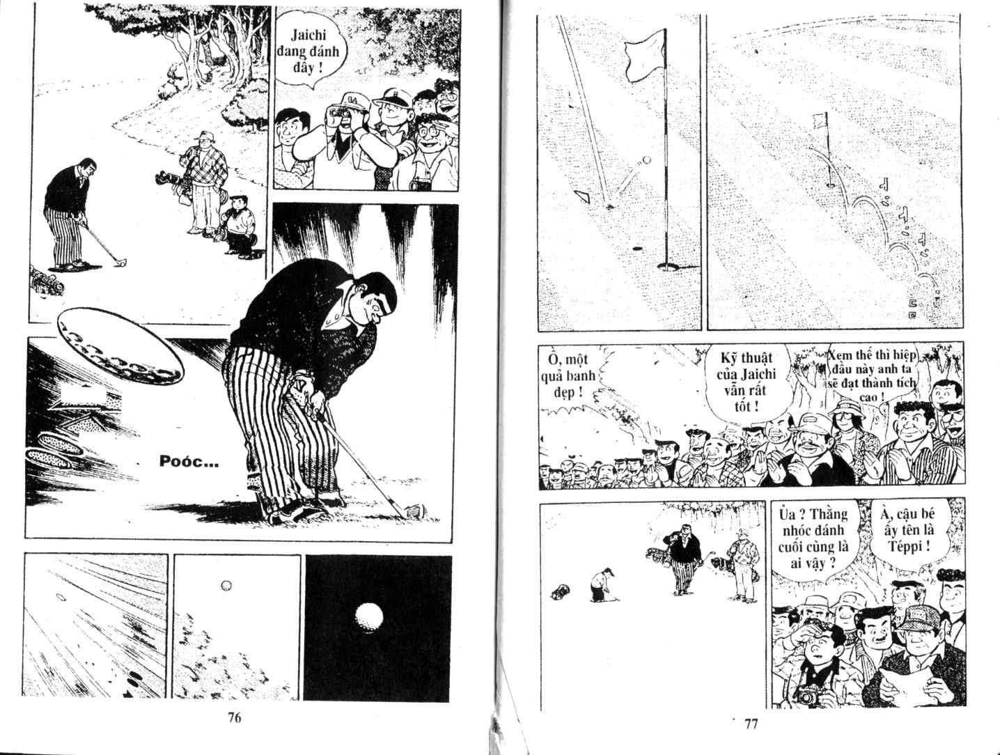 Ashita Tenki ni Naare chapter 17 trang 36