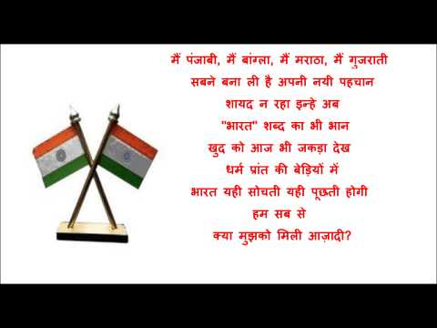 Republic Day Poems for 9th Class Students, Kids, Childs