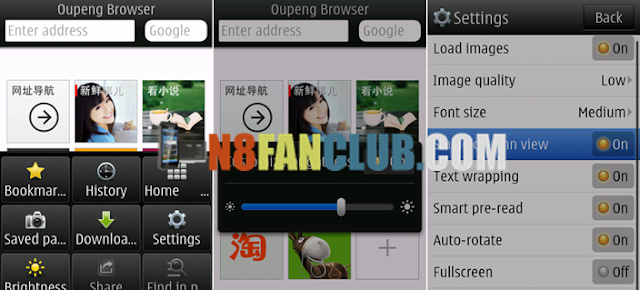 Oupeng Web Browser 7 6 32889 English for Nokia N8 & other